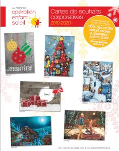 Image de la couverture de notre catalogue de cartes des fêtes